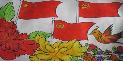 向国旗看齐班级展板设计手工图画